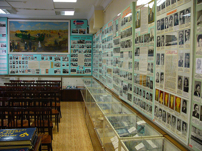 Музей истории здравоохранения