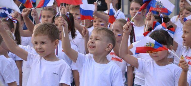 Дети России - 2021