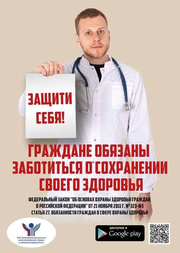 Вакцинация шагает по планете!