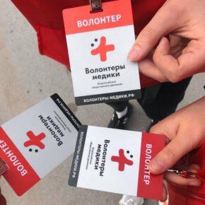 #ДоброВСело шагает по Волгоградской области