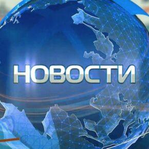 """Блиц новости от телеграм канала """"Спутник V"""""""