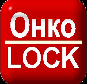 """""""ОнкоLOCK"""" - мобильное приложение для ответственных людей!"""