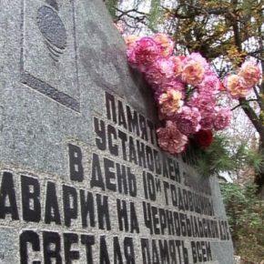 Нам нельзя забывать Чернобыль! Помни! 26.04.1986 года...