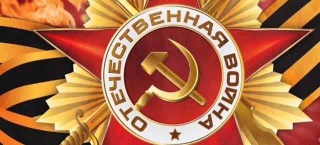 """Фильм """"Герои  медики Сталинграда!"""