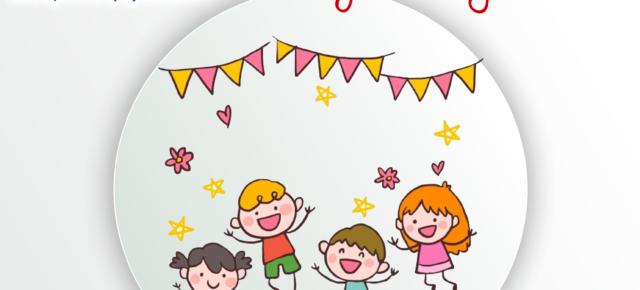 Международный день защиты детей -1 июня 2021 года