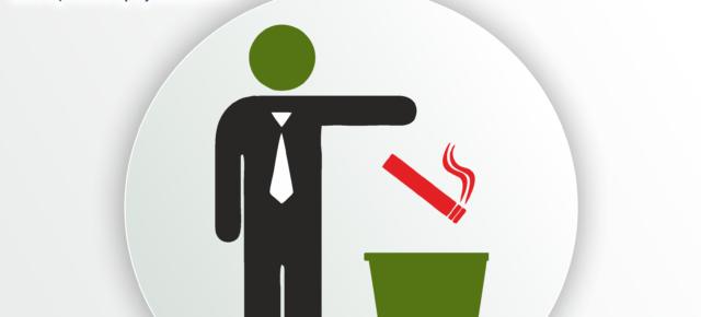 31 мая 2021 года - Всемирный день без табака!