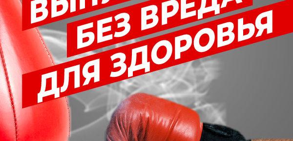 Минздрав России проводит опрос об осведомленности населения о мерах по снижению табакокурения