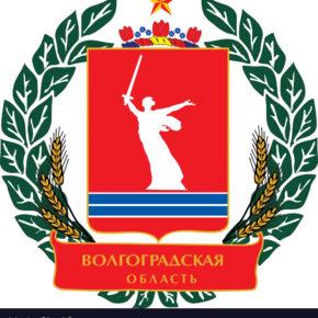 Постановление Губернатора Волгоградской области от 30 марта 2020 года №227